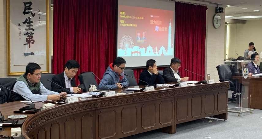 不和韓國瑜拚「攤販經濟」 柯文哲明出席台北產業論壇暢談3大產業