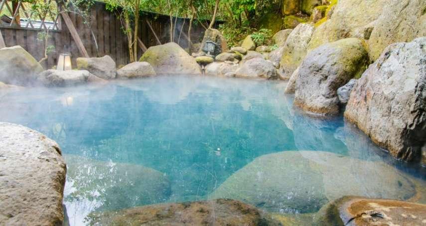 泡溫泉絕不只北投、礁溪啊!全台12個「最美溫泉」曝光,交通、周邊景點一次整理給你