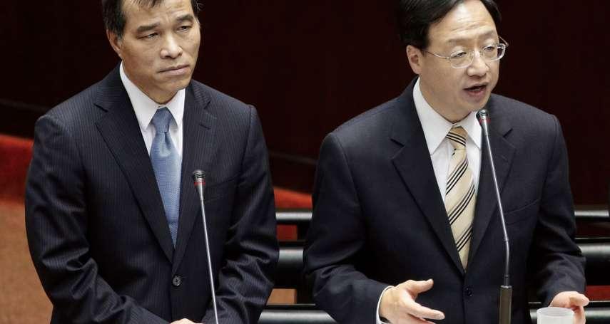 新新聞》葉匡時赴上海為韓國瑜中國行探路?