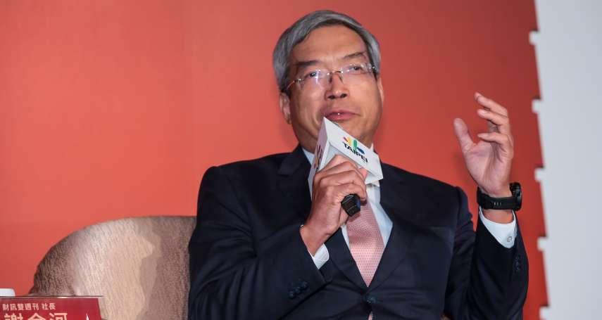 韓國瑜嘆台風雨飄緲 謝金河拿「台幣」釋疑:聰明的錢會告訴你方向