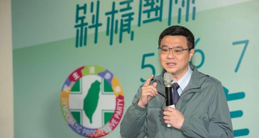 陳淞山觀點:民進黨總統大選的「執政心機」?