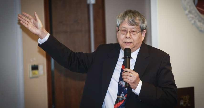 爆郭瑤琪案平反「露曙光」 陳師孟批司法官玩弄「話語權」