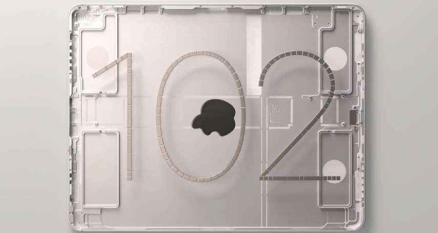 iPad竟暗藏102塊小磁鐵、磁力大到能當冰箱貼?揭蘋果設計秘辛!原來這些磁鐵功用超大