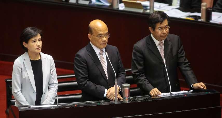 「部長難道敢講跟院長不同的話?」 正國會中常委對鄭麗君入不分區提名小組表異議