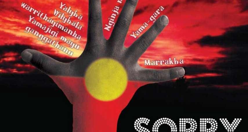 只要到偏鄉教書4年,大學學貸全免!改善偏鄉與原住民教育資源,澳洲總理出新招