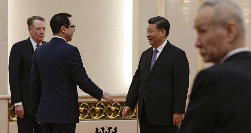 中美貿易戰》中國經濟會不會元氣大傷?像當年日本那樣陷入長期低迷?德國媒體深入解析