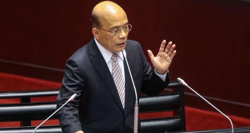 睽違13年閣揆身分重返議場!蘇貞昌提6大施政方向宣示要「接地氣、會做事」