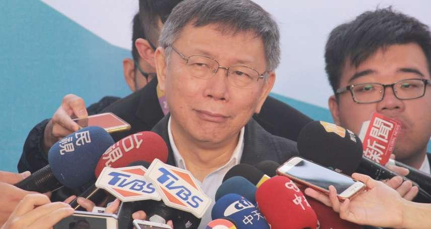 上海台辦主任訪台》李文輝想南下遭陸委會否決 柯文哲:兩邊還是互相在出招