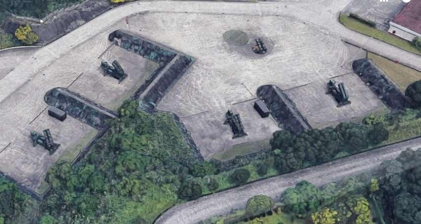 機密全都看光光?Google地圖竟洩愛國者飛彈陣地 國防部要國人放心