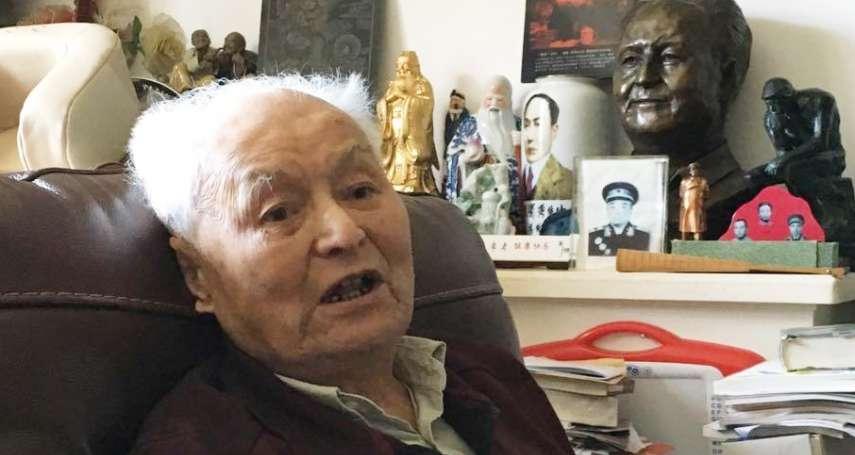 曾經擔任毛澤東前秘書 中國自由派元老李銳101歲病逝