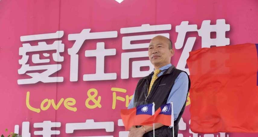2020總統大選》吳子嘉爆兩大「可怕變數」:民進黨逼得韓國瑜出來選!