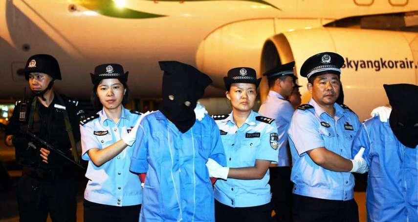 台灣詐騙嫌犯又要送中國?西班牙不理會蔡政府