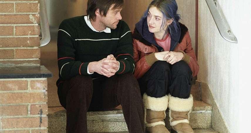 為何明明深愛著彼此,卻還是要分開?5部「失戀必看」經典愛情片!愛真的不像童話那樣簡單