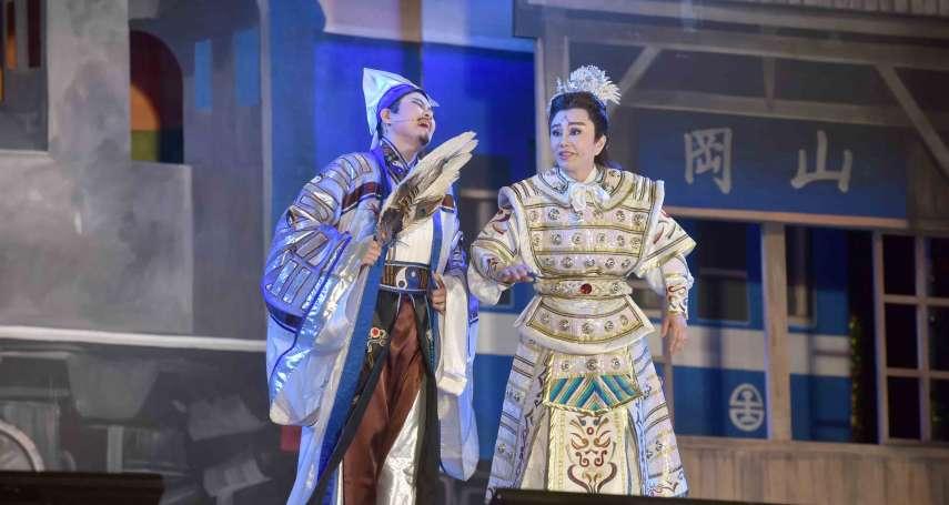 「花燈六百年」登場 韓國瑜讚明華園不斷創新突破