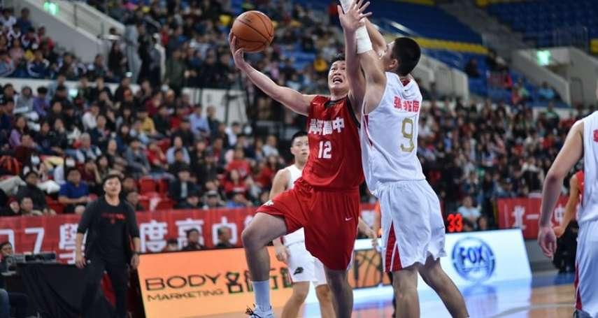 籃球》涂亦含致勝中距離得手 青年一分差氣走南山