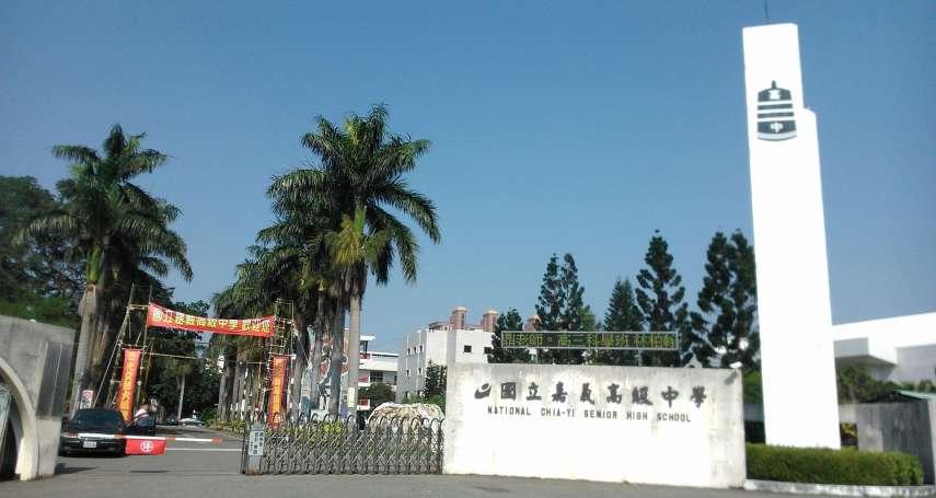 嘉中英文考題Tsai-englishit惹議 校方:出發點是好的、將檢討審題機制