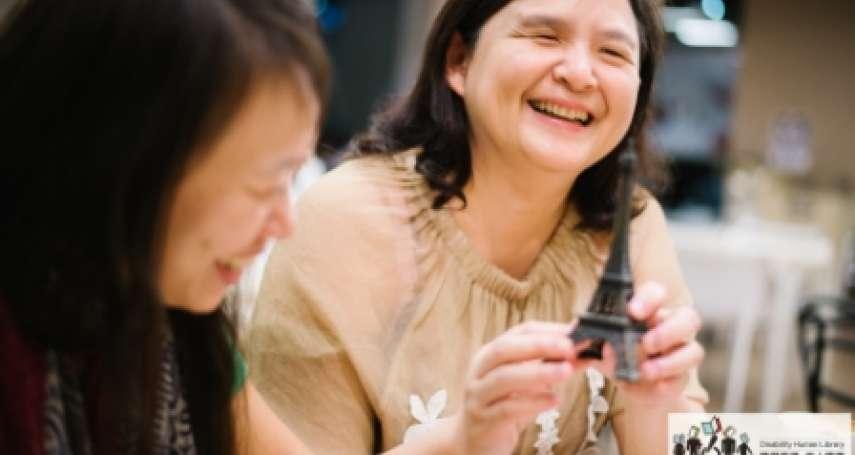 雙眼全盲卻比明眼人還會玩!她遨遊世界、帶其他盲友遊歐洲…風景不用「看的」玩法超特殊
