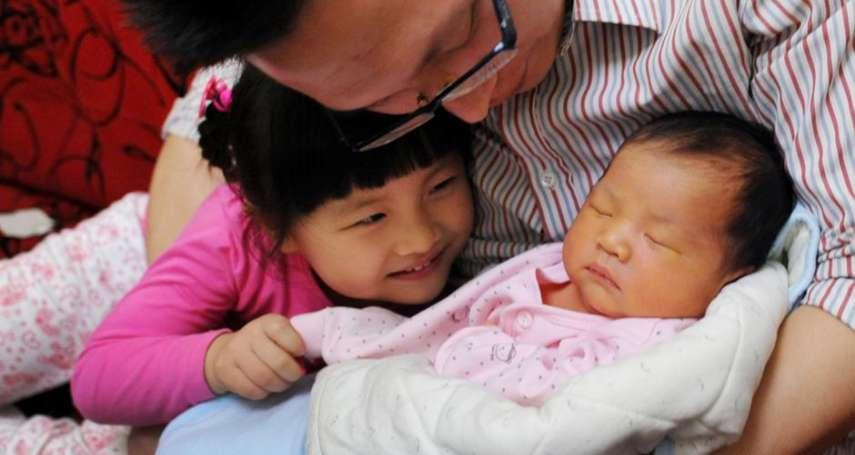 中國荒謬的生育管制:鼓勵二胎罰三胎?山東夫婦生老三,被罰到連微信錢包都被凍結