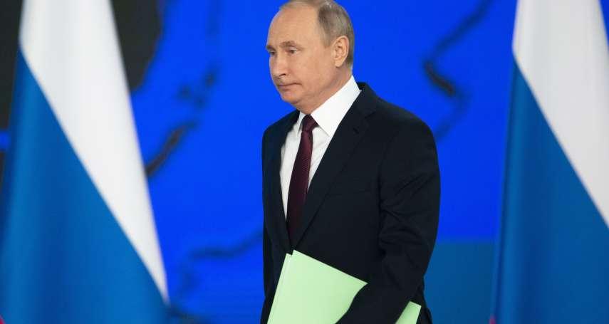 普京國情咨文》俄羅斯警告美國勿在歐洲部署飛彈 新武器「鋯石」飛彈、「海神」潛艦將亮相
