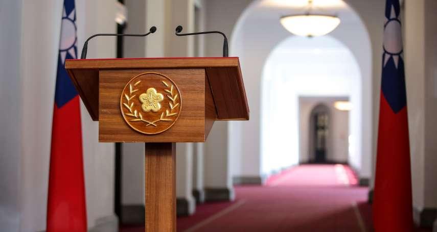 馬紹章觀點:和平協議能保證和平嗎?