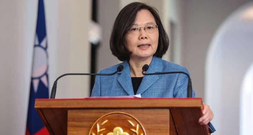 鄭兆希觀點:2020台灣新五四運動