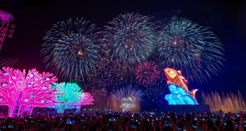 台灣燈會無人機展演震撼全場 音樂創作者為屏東縣政府圓夢計畫提案青年