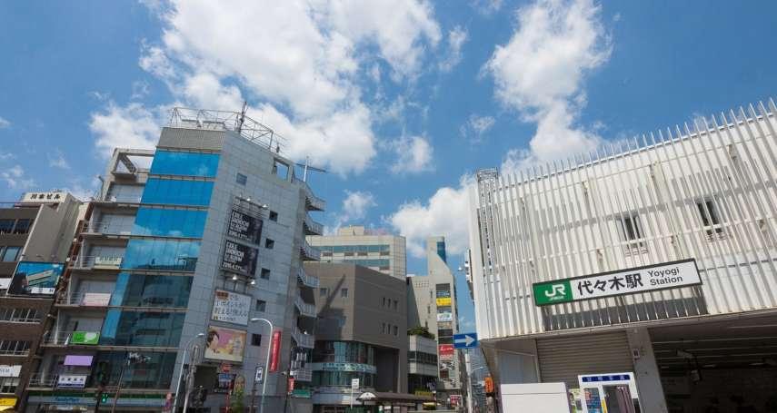 台灣房價「很病態」,日本買房就比較輕鬆嗎?內行人揭台日買房制度差很大!