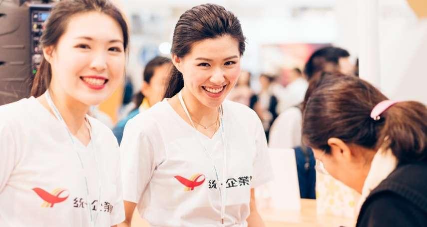 七萬人擠爆南港展覽館玩體驗、搶優惠! 全台最大「健康嘉年華」-第二屆台灣醫療科技展精彩落幕