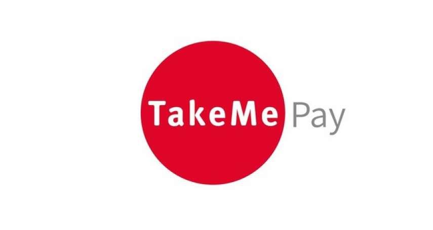 業界第一! 「TakeMe Pay」即將於 3 月 5 日推出,使全球多種行動支付品牌通過一個 QR code 或者一台裝置就能完成付款!