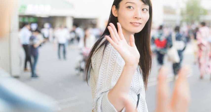 喜歡上一個人講話就小心翼翼,保證被發好人卡!專家教你這3招,輕鬆變調情高手