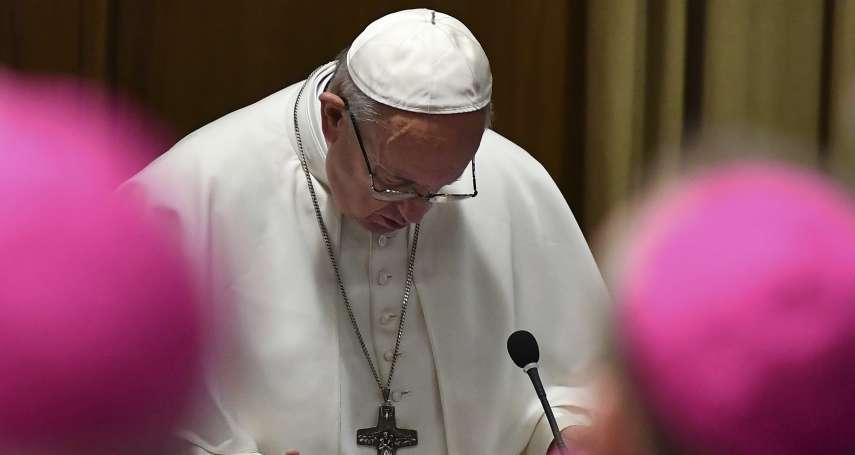 一場以「性侵」為名的難堪高峰會 教宗方濟各親自召開 主題:阻止神父性侵青少年與兒童