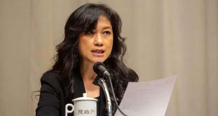香港人不適用難民法 行政院:尚無港人申請政治庇護,現行法律可因應