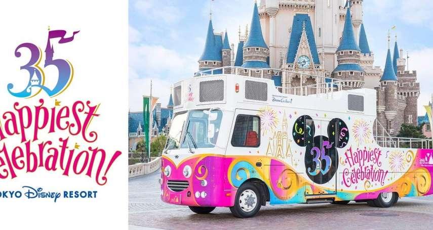 超人氣「東京迪士尼遊行」要來台灣了!首次海外演出獻給台北燈節