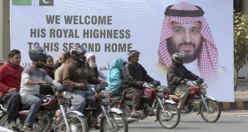 在西方吃不開 到亞洲笑開懷 沙烏地屠夫王儲大撒幣之旅 下一站來到……中國