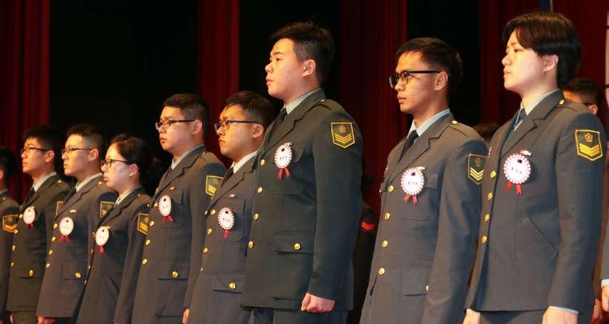 第76屆兵役節表揚121績優單位 內政部增設「原民部落役」盼促原鄉發展