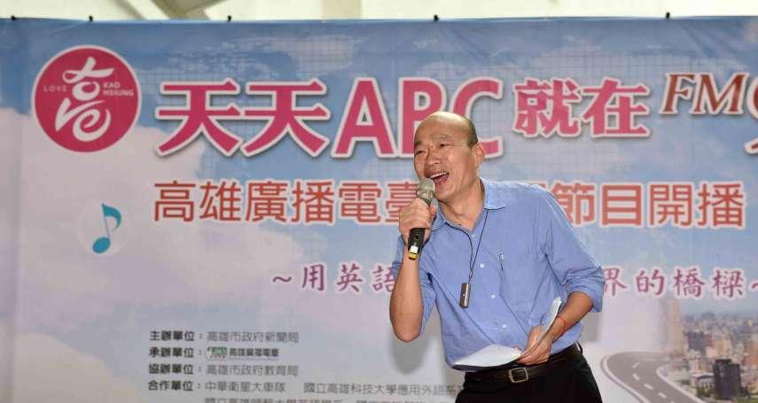 林靖宇觀點:臺灣政黨政治正遭受「政治網紅」怪圈襲擊