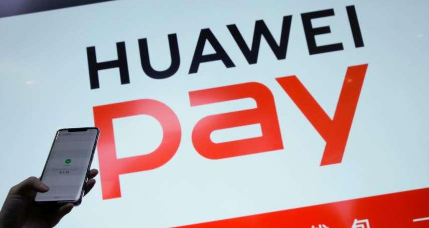華為5G設備在哪賣最好?與中國交好、數位威權主義盛行的東南亞
