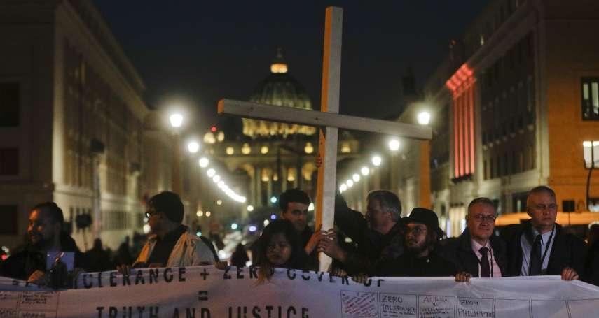 梵蒂岡「性侵」高峰會》杜絕天主教教士性侵青少年與兒童 教宗方濟各提21項指導方針