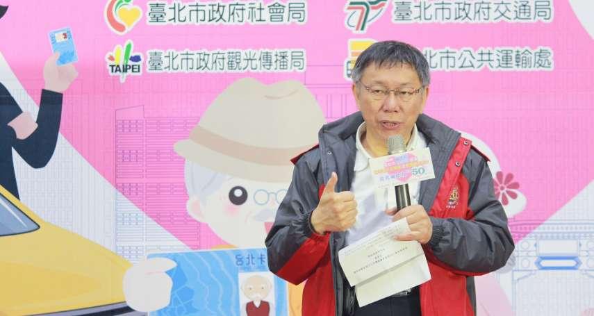 藍議員怒批台北燈節「史上最爛」 柯文哲臉書力挺同仁:這4個字真的言重了