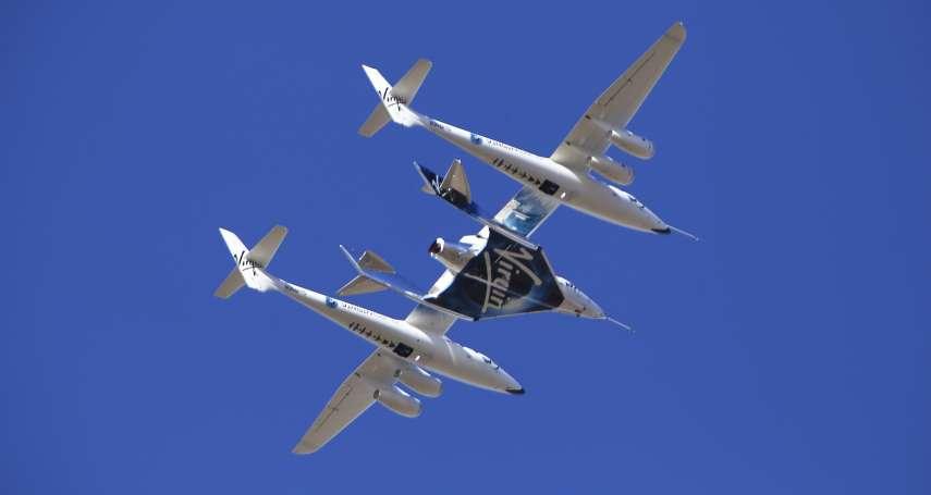 太空旅遊飛越里程碑》維珍銀河「太空船二號」首次載客,直衝9萬公尺高的太空邊界!