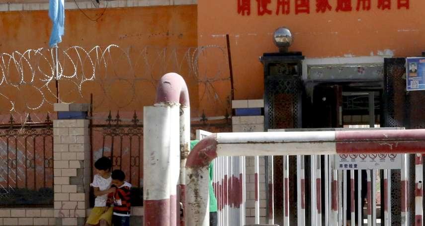 新疆人權煉獄》中國假體檢之名蒐集DNA,建立基因庫監控維吾爾族人,美國企業竟然助紂為虐!