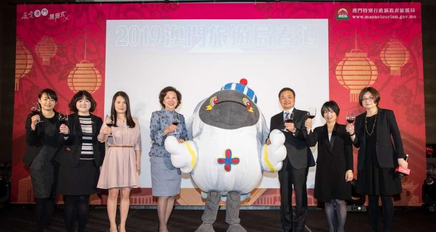 澳門旅遊局於台北舉辦2019春酒暨旅遊交易會 深度推廣「創意城市美食之都」 針對不同節慶、族群量身打造各式主題之旅