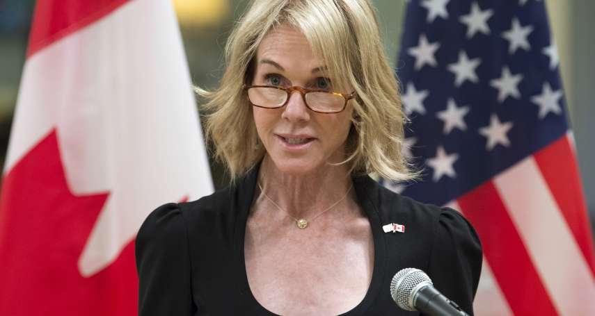 美國駐聯合國大使人選出爐:煤礦業老闆娘、共和黨募款高手、川普總統大金主