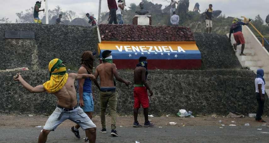 委內瑞拉危機》人民再苦也不接受外援!獨裁總統馬杜洛下令焚燒救援物資、造成近300人死傷、與哥倫比亞斷交