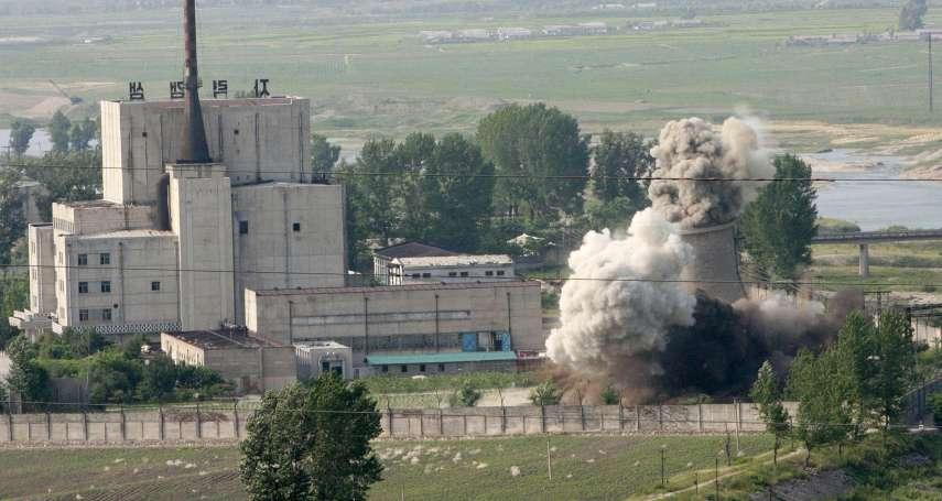 金正恩核武博弈加碼?國際原子能機構:北韓疑似重啟寧邊核子反應爐!