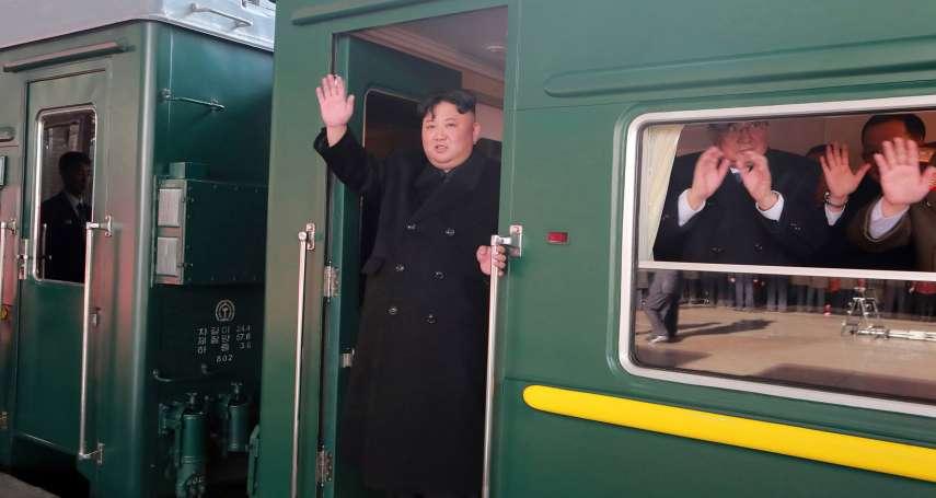 河內川金會》4500公里、3天2夜車程!北韓領導人金正恩搭火車直奔越南見川普
