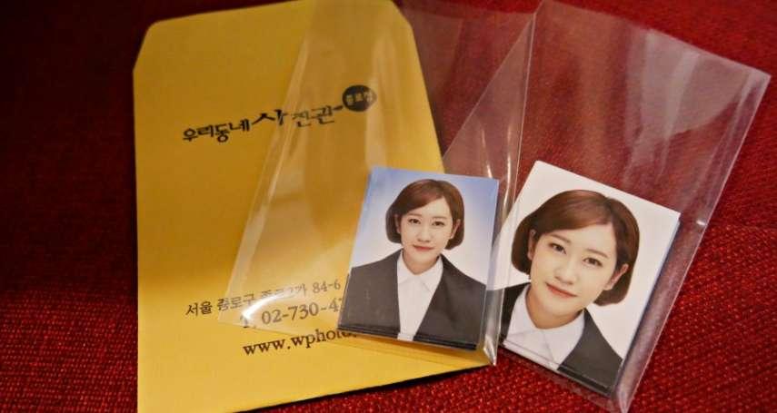 韓國人的證件照超厲害!直擊韓「絕美證件照」拍攝現場,妝髮全包、套裝還可現場借