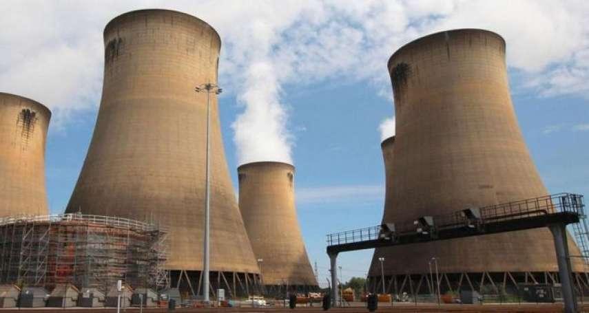 當燃煤發電在歐洲走入末路...報廢發電廠該何去何從?改燒「生物燃料」真的比較環保嗎?