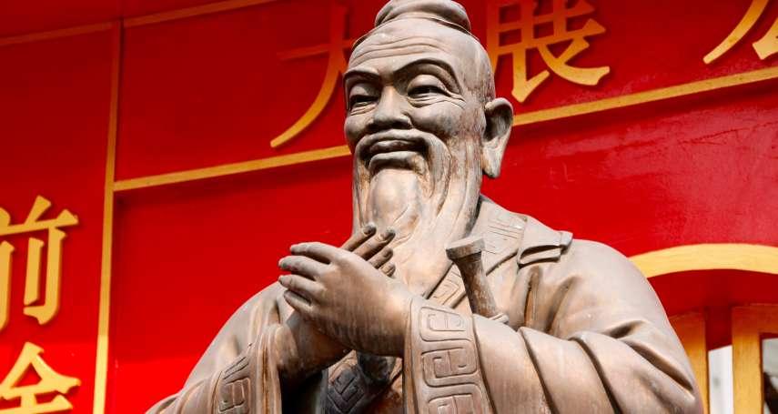 中國孔子學院又踢鐵板!想藉文化交流「宣傳政治」被識破…歐美大學陸續宣布終止合作!