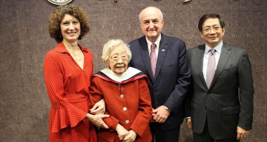 獲印第安那大學來台頒贈榮譽博士學位 95歲《巨流河》作者齊邦媛致詞:這是我生命中不凡的一天!